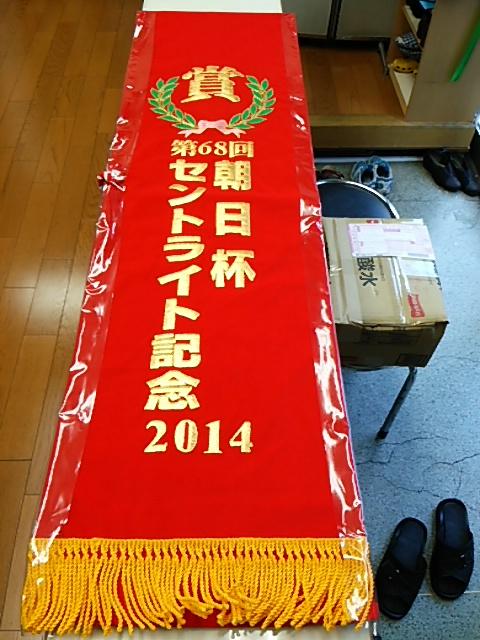 20140908-DSC_0510.JPG